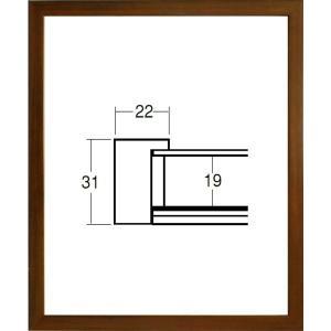 額縁 横長の額縁 木製フレーム 5660 サイズ400X200mm|touo