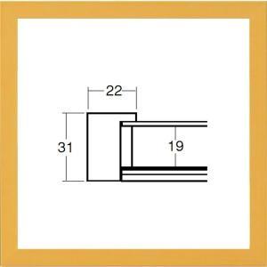 額縁 正方形の額縁 木製フレーム 5660 350角サイズ|touo