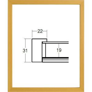 額縁 横長の額縁 木製フレーム 5660 サイズ600X300mm|touo