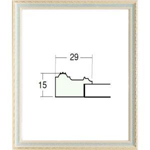 額縁 OA額縁 ポスター額縁 木製フレーム 5663 B5サイズ|touo