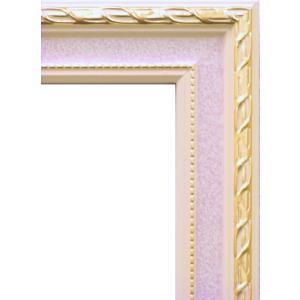 額縁 オーダーメイド額縁 オーダーフレーム 油絵用額縁 5663 ピンク 組寸サイズ400|touo