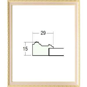 額縁 OA額縁 ポスター額縁 木製フレーム 5663 B4サイズ touo