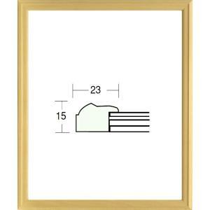 額縁 デッサン額縁 木製フレーム 5762 半切サイズ|touo