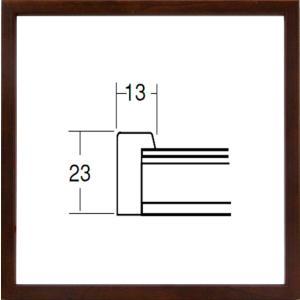 額縁 正方形の額縁 木製フレーム 5767 250角サイズ|touo