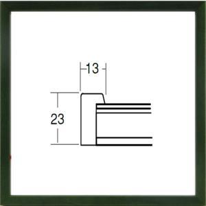 額縁 正方形の額縁 木製フレーム 5767 350角サイズ|touo
