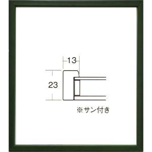 額縁 アートフレーム 色紙額縁 木製 5767 (8X9寸)|touo