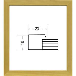 額縁 アートフレーム 色紙額縁 木製 5768 (8X9寸)|touo