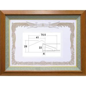 賞状額縁 フレーム 許可証額縁 木製 二重アクリル仕様 5890 褒賞サイズ|touo