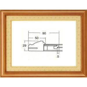賞状額縁 フレーム 許可証額縁 木製 アクリル仕様 6493 勲記サイズ|touo