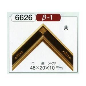 額縁 デッサン額 木製フレーム 手作り ハンドメイド 6626 リト大判サイズ|touo