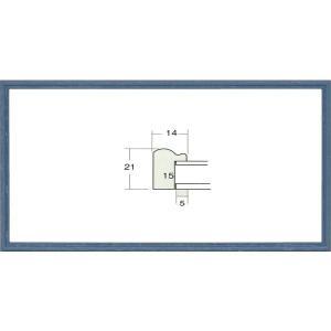 額縁 横長の額縁 木製フレーム 6701 サイズ400X250mm|touo