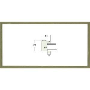 額縁 横長の額縁 木製フレーム 6701 サイズ600X300mm|touo