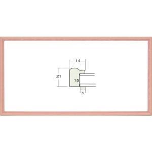 額縁 横長の額縁 木製フレーム 6701 サイズ500X150mm|touo