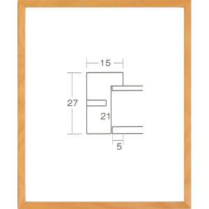 額縁 デッサン額縁 木製フレーム 6738 大判サイズ|touo