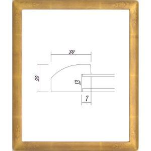 額縁 デッサン額縁 木製フレーム 7203 半切サイズ|touo