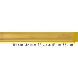 額縁 オーダーメイド額 オーダーフレーム デッサン額縁 7301 ゴールド 組寸サイズ1100 三三|touo