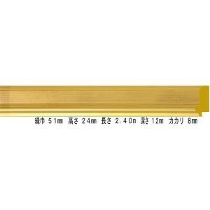 額縁 オーダーメイド額縁 オーダーフレーム デッサン用額縁 7301 ゴールド 組寸サイズ2900|touo