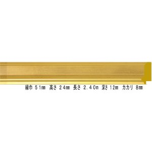 額縁 オーダーメイド額縁 オーダーフレーム デッサン用額縁 7301 ゴールド 組寸サイズ3100|touo