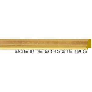額縁 オーダーメイド額縁 オーダーフレーム デッサン用額縁 7302 ゴールド 組寸サイズ2900|touo