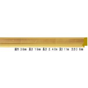 額縁 オーダーメイド額 オーダーフレーム デッサン額縁 7302 ゴールド 組寸サイズ3100|touo