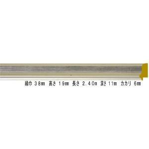 額縁 オーダーメイド額縁 オーダーフレーム デッサン用額縁 7302 シルバー 組寸サイズ3100|touo