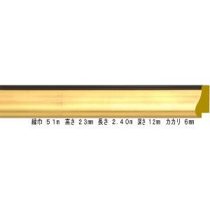 額縁 オーダーメイド額縁 オーダーフレーム デッサン用額縁 7307 ゴールド 組寸サイズ3100|touo