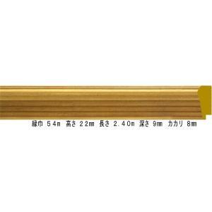 額縁 オーダーメイド額 オーダーフレーム デッサン額縁 7308 ゴールド 組寸サイズ1100 三三|touo