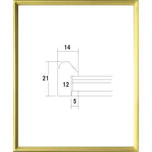 額縁 横長の額縁 木製フレーム 7517 サイズ300X150mm|touo