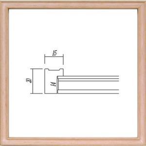額縁 正方形の額縁 木製フレーム 7910 200角サイズ|touo