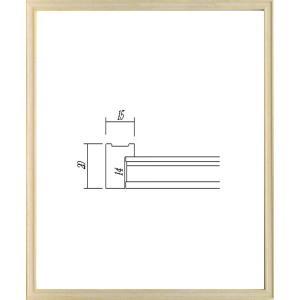 OA額縁 ポスター額縁 アートフレーム 木製フレーム 7910 A3サイズ|touo