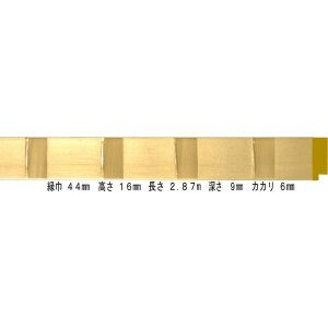 額縁 オーダーメイド額 オーダーフレーム デッサン額縁 8108 ゴールド 組寸サイズ1400|touo