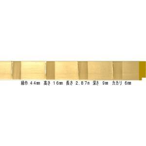 額縁 オーダーメイド額 オーダーフレーム デッサン額縁 8108 ゴールド 組寸サイズ600 八ッ切|touo