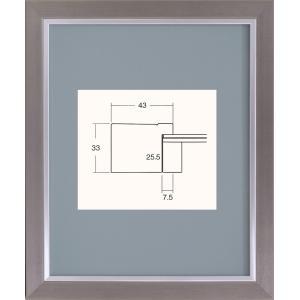額縁 アートフレーム 書道額縁 樹脂製 8138 半切サイズ1/2|touo