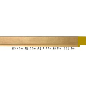 額縁 オーダーメイド額縁 オーダーフレーム デッサン用額縁 8138 ゴールド 組寸サイズ2500 B0|touo