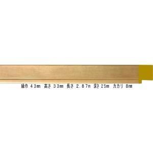 額縁 オーダーメイド額縁 オーダーフレーム デッサン用額縁 8138 ゴールド 組寸サイズ800 四ッ切|touo