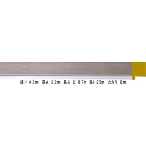 額縁 オーダーメイド額縁 オーダーフレーム デッサン用額縁 8138 シルバー 組寸サイズ1400|touo