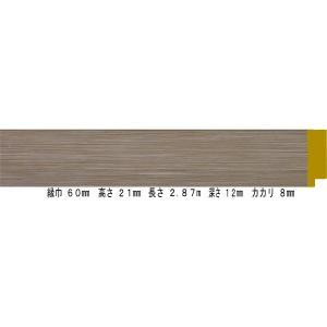 額縁 オーダーメイド額縁 オーダーフレーム 油絵用額縁 8151 グレー 組寸サイズ2800|touo