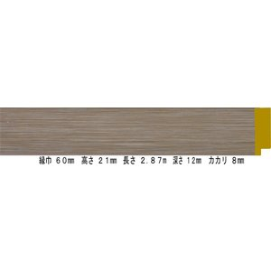 額縁 オーダーメイド額縁 オーダーフレーム 油絵用額縁 8151 グレー 組寸サイズ600 F4 P4 M4|touo