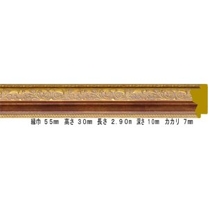額縁 オーダーメイド額縁 オーダーフレーム 油絵用額縁 8200 G/エンジ 組寸サイズ1400 F20 P20 M20|touo