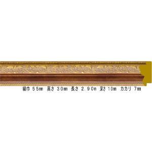 額縁 オーダーメイド額縁 オーダーフレーム 油絵用額縁 8200 G/エンジ 組寸サイズ400|touo