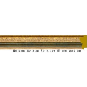 額縁 オーダーメイド額 オーダーフレーム 油絵額縁 8200 G/グリーン 組寸サイズ1300|touo