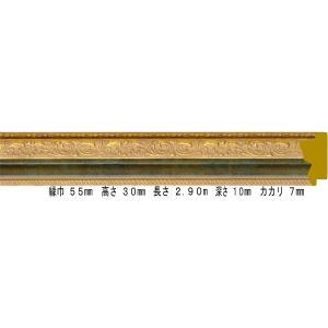 額縁 オーダーフレーム 別注額縁 油絵額縁 8200 G/グリーン 組寸サイズ1500 F25 P25 M25|touo