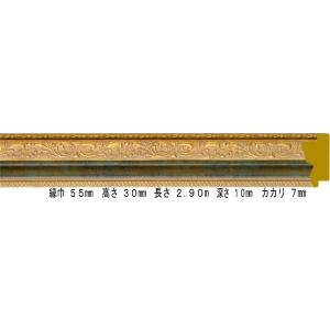 額縁 オーダーメイド額 オーダーフレーム デッサン額縁 8200 G/グリーン 組寸サイズ2300|touo