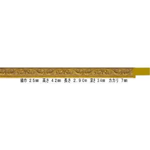 額縁 オーダーメイド額 オーダーフレーム デッサン額縁 8201 アンティークゴールド 組寸サイズ2300|touo