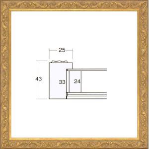 デッサン額縁 フレーム 水彩額縁 スケッチ額縁 木製 正方形の額縁 8201 400角サイズ|touo