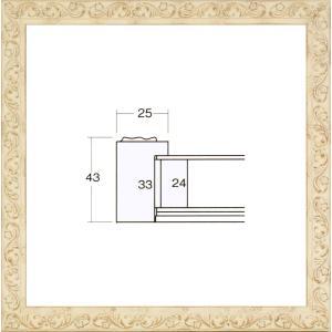 額縁 正方形の額縁 アクリル仕様 8201 400角サイズ|touo