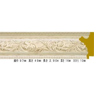 額縁 オーダーメイド額縁 オーダーフレーム デッサン用額縁 8202 ホワイト 組寸サイズ2900|touo