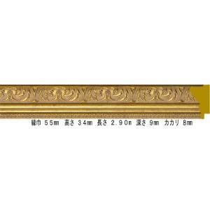 額縁 オーダーメイド額 オーダーフレーム 油絵額縁 8209 ゴールド 組寸サイズ1800|touo