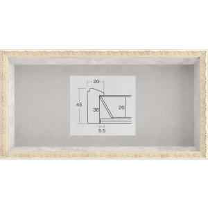 デッサン額縁 フレーム 水彩額縁 スケッチ手ぬぐい額縁 アートフレーム 横長額縁 木製 ボックスフレーム 8210 サイズ400X200mm|touo