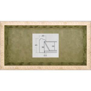 額縁 横長の額縁 木製フレーム ボックスフレーム 8210 サイズ600X300mm|touo